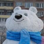 В Рыбинске установили сделанную из снега фигуру символа Олимпиады