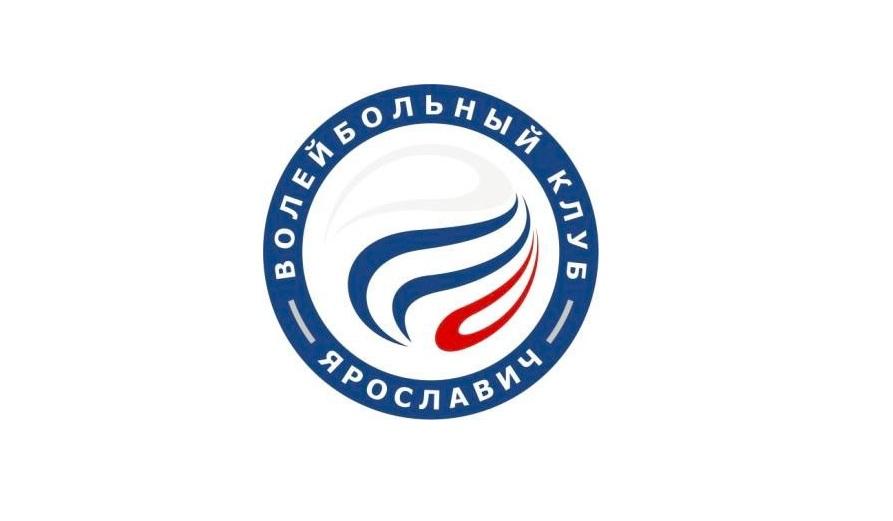 Календарь игр «Ярославича»