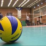 «Ярославич» проиграл «Губернии» и потерпел десятое поражение кряду