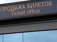 «Локомотив» сыграет с «Автомобилистом»: билеты в продаже
