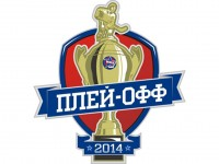 МХЛ представила логотип плей-офф