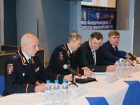 Представители подразделений МВД и клубов КХЛ обсуждают актуальные вопросы безопасности матчей