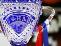 «Шинник» проведет заключительный матч в Кубке ФНЛ