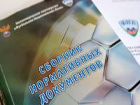 Потолок зарплат в ФНЛ  составит 300 тысяч рублей в месяц