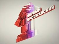 «Первый Ярославский» покажет выездные игры «Локомотива» в плей-офф
