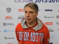 Анатолий Хоменко: У «Локо» стоит задача стать чемпионом