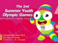 Мария Маланина примет участие в юношеских Олимпийских играх-2014