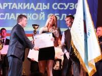 Во Дворце Молодежи наградят лучших спортсменов и тренеров региона