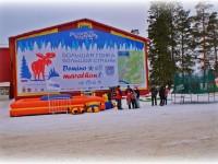 Рыбинское Демино примет этап Кубка мира по лыжным гонкам