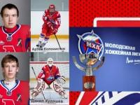 Игроки ХК «Локо-Юниор» — лучшие в Кубке Регионов