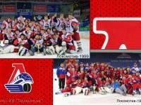 «Локомотив-99» завоевал титул Чемпиона России