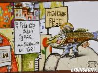 На Рыбинском водохранилище пройдет городской чемпионат  «Рыбинская рыбалка»