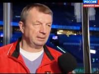 Сергей Гимаев: «СКА не произвел супервпечатления, не думаю, что они – явные фавориты»