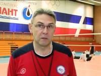 Сергей Цветнов: Нам предстоит сложный матч