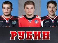 Ян Красовский, Максим Зюзякин, Владислав Воробьев