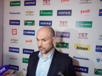 Дмитрий Юшкевич: «Лев» не дает нам использовать все наши сильные стороны»