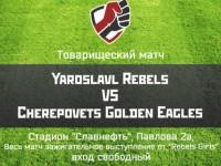 Rebels  в товарищеском матче сыграют с «Золотыми беркутами»