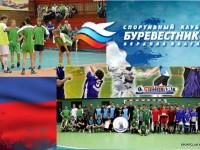 Футбольные команды детских домов выступят на турнире в Ярославле