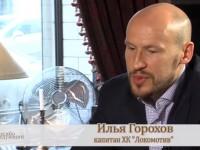 Илья Горохов может пропустить первый матч «Локомотива» в КХЛ