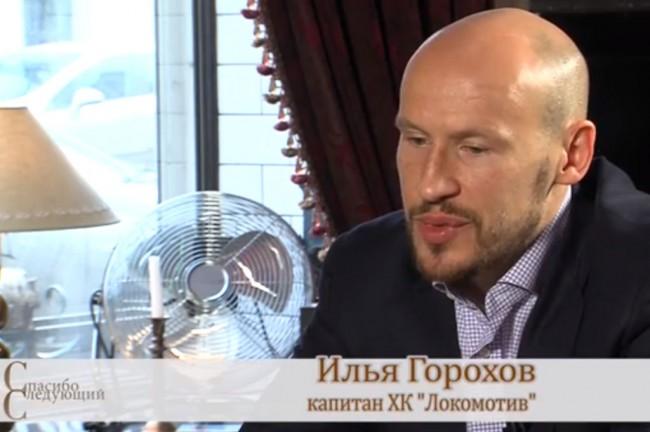 Хоккеист Илья Горохов призвал ярославцев быть осторожными в период эпидемии коронавируса: видео