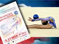 Ярославль посетят гимнастки Дарья Кондакова и Александра Меркулова