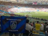 Болельщики «Шинника» поехали в Бразилию на Чемпионат мира