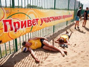 Более трехсот спортсменов приняли участие в Открытом чемпионате Ярославской области по пляжному волейболу
