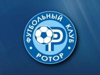 Волгоградский «Ротор» снялся с первенства ФНЛ