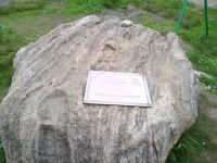 Мемориал в память о массажисте  «Локомотива» Александре Беляеве