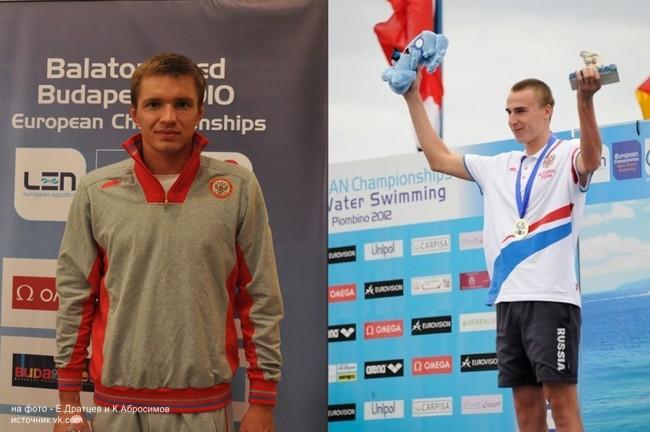 Абросимов и Дратцев приплыли: прошел второй этап Мировой серии по плаванию на открытой воде