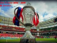 Около 200 болельщиков «Шинника» поедут в Иваново поддержать команду в Кубке России