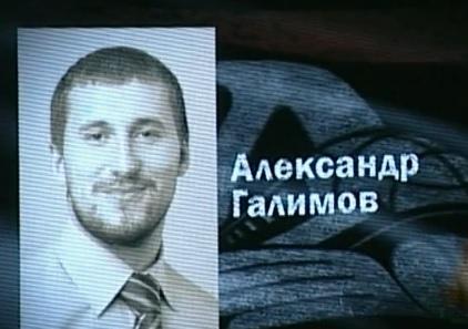 В Ярославле вспоминают хоккеиста «Локомотива» Александра Галимова