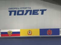 """Фото: """"Первый Ярославский"""""""
