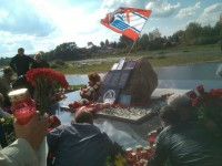 7 сентября — День памяти трагически погибшей хоккейной команды «Локомотив»