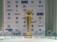 «Шинник» узнал свой календарь на Кубке ФНЛ