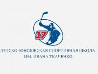 Появился трейлер документального фильма о хоккеисте Иване Ткаченко