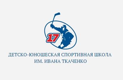 В Ярославле завершаются съемки документального фильма о погибшем хоккеисте