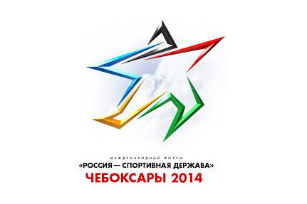 «Буревестник» на форуме «Россия – спортивная держава»