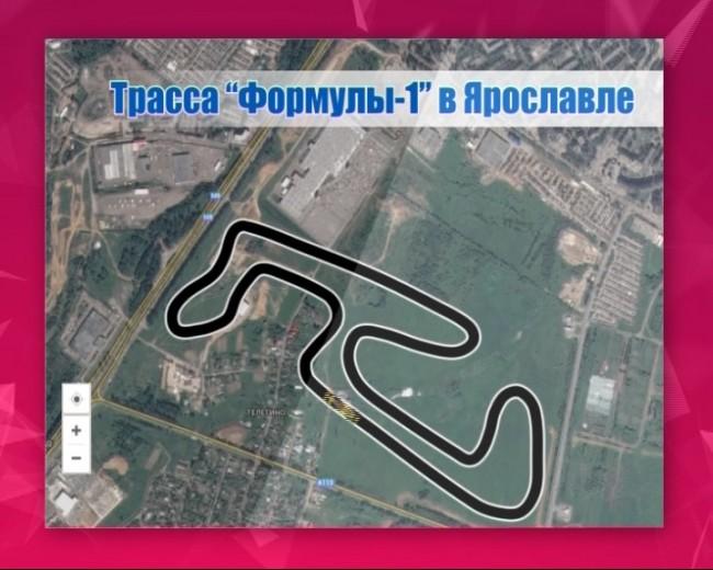 В Ярославле могла появиться настоящая трасса для гонок «Формулы-1»