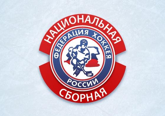 Сборная России по хоккею может сыграть в Ярославле официальный матч