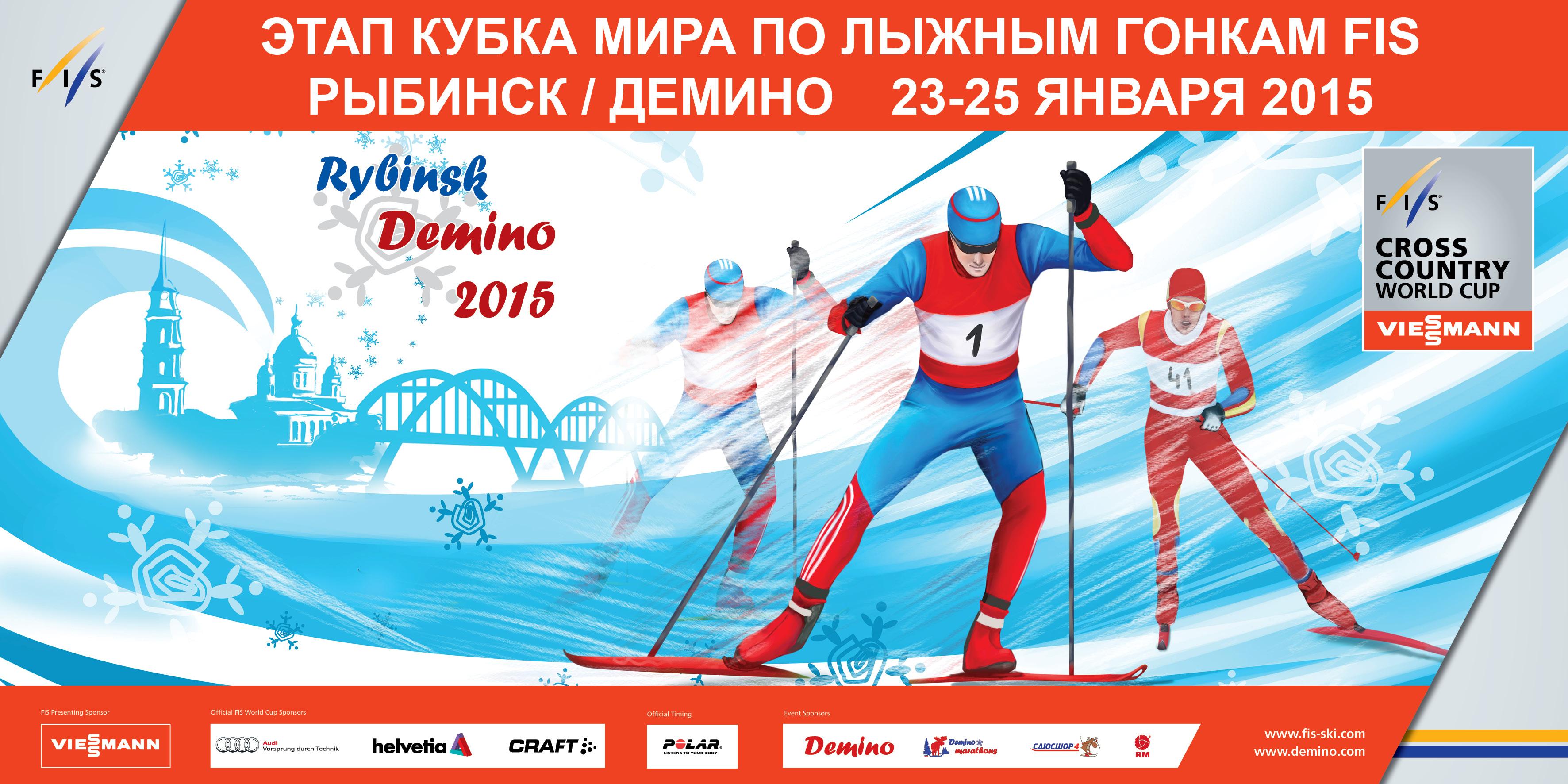 Официальный выходные в россии в 2015 году