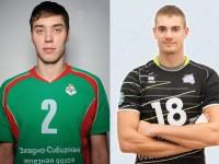 ВК «Ярославич» пополнился двумя игроками