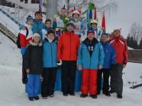 Фото: www.ffr-ski.ru