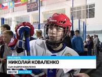 Николай Коваленко примет участие в Матче Звезд КХЛ