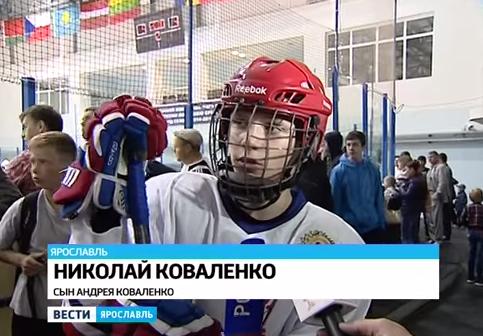 Николая Коваленко на драфте НХЛ  выбрал «Колорадо»
