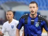 Эдуард Булия стал игроком «Шинника»