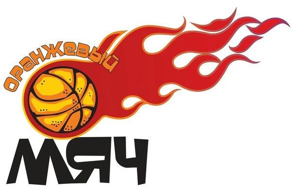 В Ярославле пройдут соревнования по уличному баскетболу