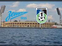 «Шинник» сыграет со второй командой питерского «Зенита»