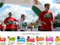 фото yaroslavlhalfmarathon.com/