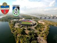 фото sport-arenas.ru